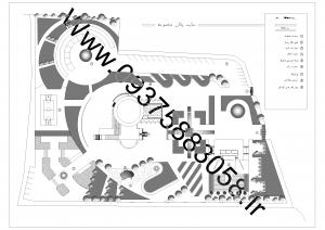 مطالعات خانه فرهنگ کودک 150ص + نقشه + رندر