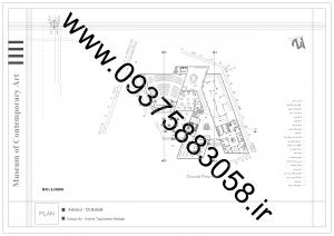 مطالعات موزه هنرهای معاصر 60ص + نقشه + رندر